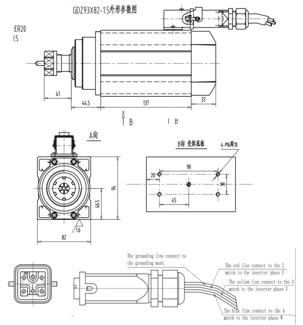 Шпиндель Changlong GDZ93x82-1.5 (ER20) 220 В - Фото №3