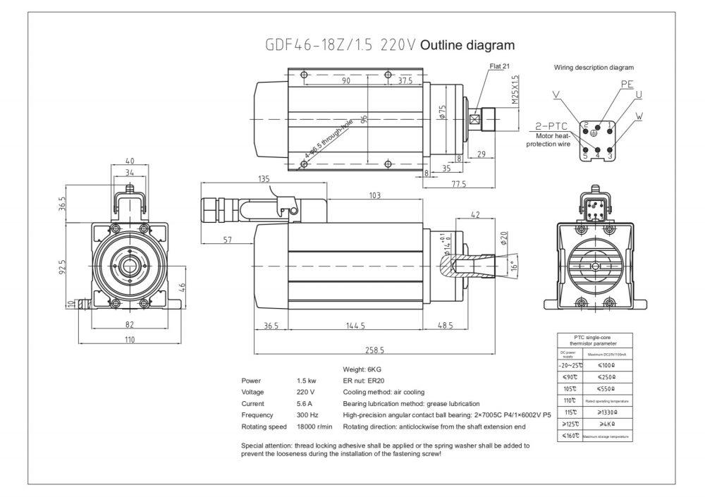 Шпиндель HQD GDF46-18Z/1.5 (1.5 кВт, ER20) 220 В - Фото №2