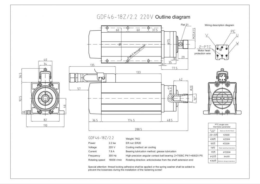 Шпиндель HQD GDF46-18Z/2.2 (2.2 кВт, ER20) 220 В - Фото №2