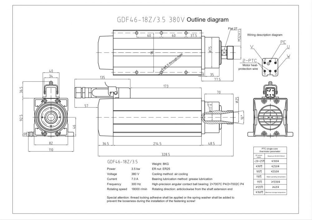 Шпиндель HQD GDF46-18Z/3.5 (3.5 кВт, ER25) 380 В - Фото №2