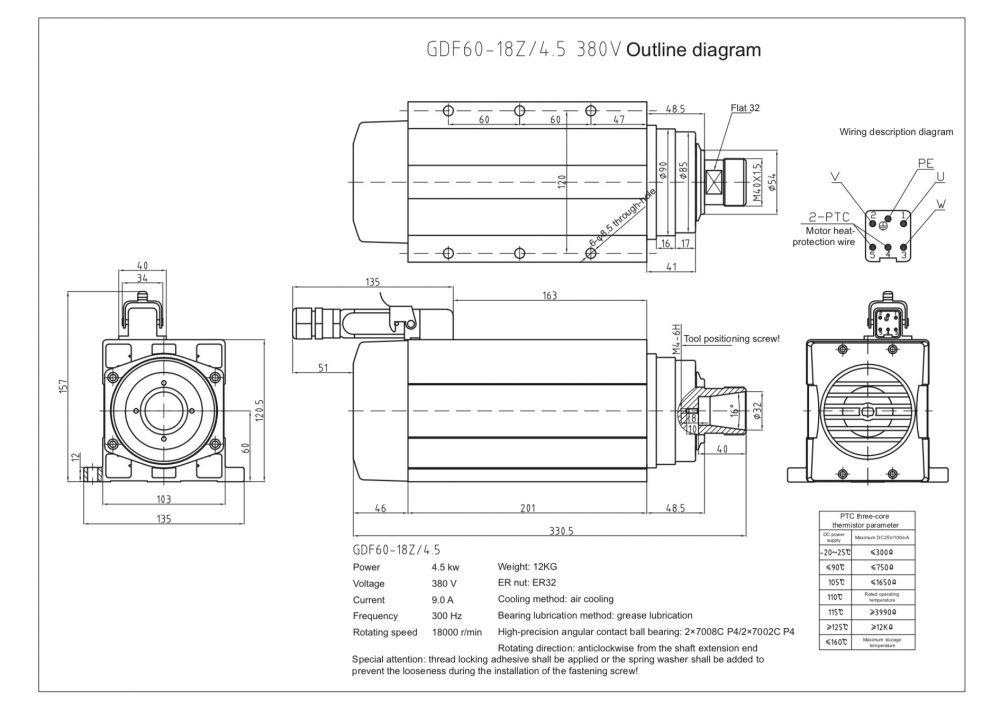 Шпиндель HQD GDF60-18Z/4.5 (4.5 кВт, ER32) 380 В - Фото №2