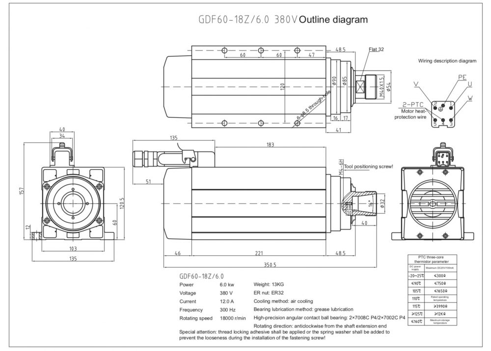 Шпиндель HQD GDF60-18Z/6.0 (6.0 кВт, ER32) 380 В - Фото №2