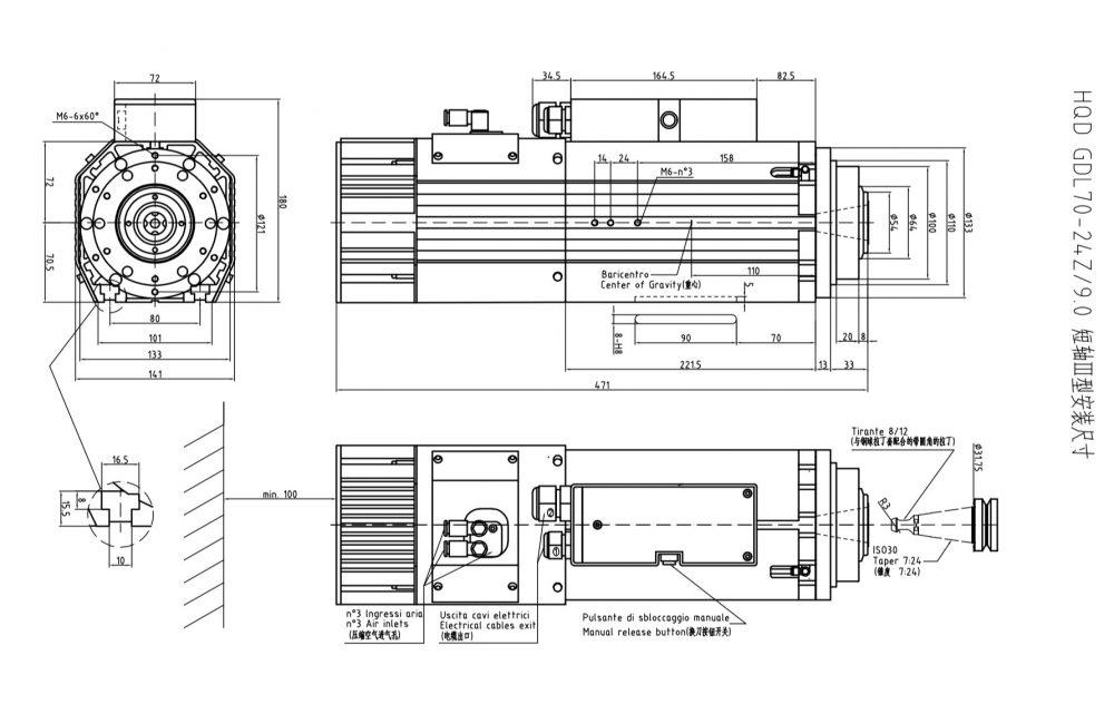 Шпиндель HQD GDL70-24Z/9.0 (9 кВт, воздушное охл.) 380 В - Фото №4